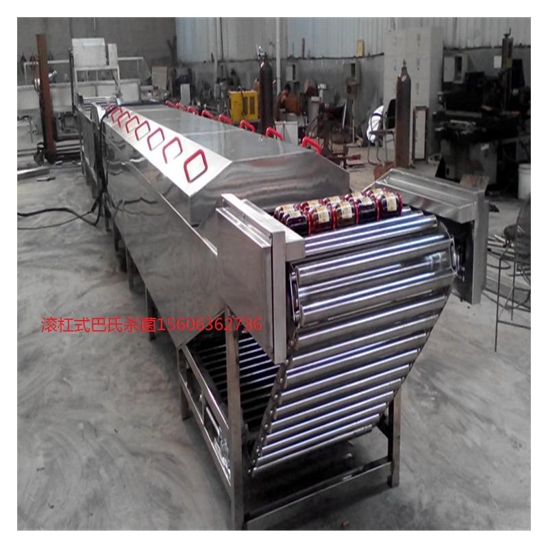 304不锈钢食品巴氏灭菌设备,杀菌流水线厂家定制